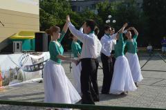 В Сєвєродонецьку відзначили День молоді та День Конституції
