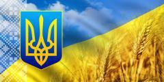 Відзначення Дня незалежності України в Сєвєродонецьку. План заходів