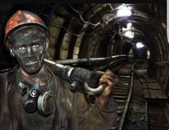 C Днем шахтера!