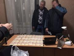 На Луганщині співробітники поліції затримали посадовця на хабарі