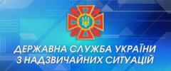 До уваги жителів Луганської та Донецької областей, які бажають виїхати з небезпечної зони
