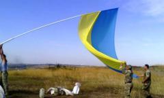Украинские десантники установили на одном из терриконов Лисичанска флаг Украины