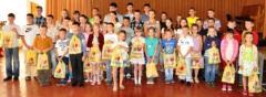 Подарки от киевских детей