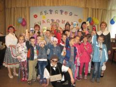 День защиты детей в Северодонецкой  городской библиотеке для детей