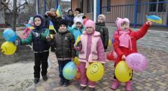 В Северодонецке начал свою работу первый в городе частный детский сад