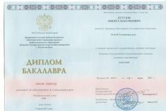Что делать выпускникам «вузов» оккупированного Донбасса с российскими дипломами?