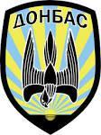 Батальон «Донбасс» в Северодонецке