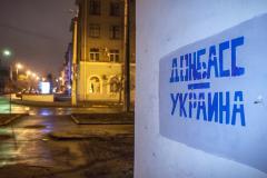 Донбасс – Украина или Россия?
