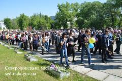 В Сєвєродонецьку відзначили 71 річницю Перемоги над нацизмом в Європі