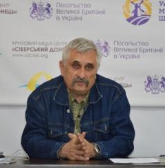 Презентация сборника «Ідеологія Донбасу»