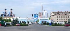 Северодонецкому «Азоту» — 65 лет