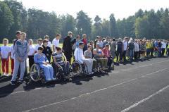 На Луганщині пройшла спартакіада серед людей з обмеженими фізичними можливостями