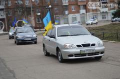 В Северодонецке устроили патриотический автопробег