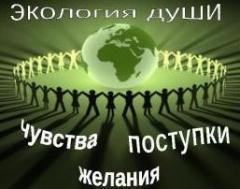 """Набор в театральную студию  """"Экология души"""""""