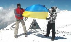 Флаг Украины на Эльбрусе
