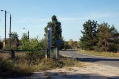 Медицина Северодонецка. Гробить – не строить - 2