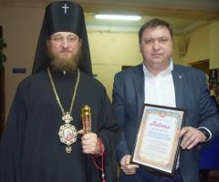 Первый юбилей епархии
