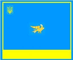 Опис прапору міста