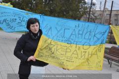 """""""Большая украинская хода"""" прошла в Северодонецке"""