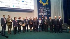 Участники форума «Изменения в 3D» подписали меморандум