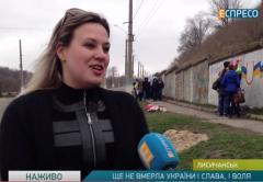 В Лисичанске студенты устроили флешмоб в честь гимна Украины