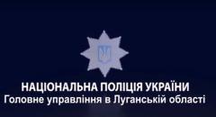 Увага! Оголошено конкурс на 52 посади дільничних офіцерів поліції!