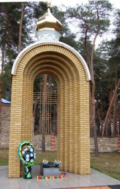 Сєвєродонецька міськрада запрошує взяти участь у заходах, присвячених Дню пам'яті жертв голодоморів в Україні 1932-1933 років