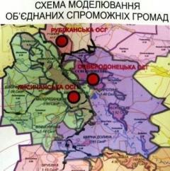 В Лисичанську презентували проект адміністративно-териториальної реформи в Луганській області