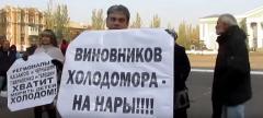 Хватит морозить Северодонецк!, - озлобленные жители пришли под стены исполкома