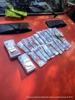 На Луганщине поймали «пенсионного» мошенника, который вез 42 тыс. грн