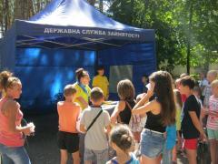 «Калейдоскоп професій» у  Новопсковському санаторії «Перлина»