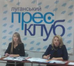 В Сєвєродонецьку пройшла інформаційна сесія з приведення статутів громадських формувань у відповідність до вимог Податкового кодексу України
