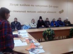 Тиждень Всеукраїнського права