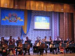 У Сєвєродонецьку з нагоди Дня Гідності та Свободи оркестр грав Queen
