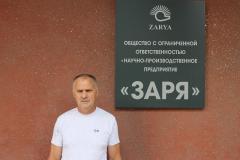 Работник НПП «Заря» отмечен высокой государственной наградой
