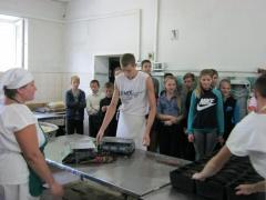 Професіографічна екскурсія на Новорозсошанську хлібопекарню