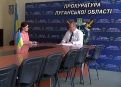 Новопризначений прокурор Луганської області Юрій Квятківський дав інтерв'ю про свої перші кроки у роботі на посаді