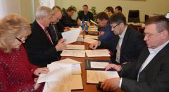 20 січня відбулося чергове засідання виконавчого комітету