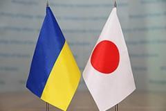 Уряд Японії надасть 13,64 млн дол США на підтримку людей і громад, постраждалих від конфлікту в Східній Україні