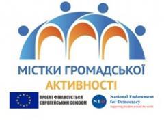Ініціативна група Сєвєродонецька бере участь у всеукраїнському проекті з картування громад