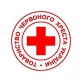 Гуманитарная помощь  для приобретения товаров домашнего обихода.