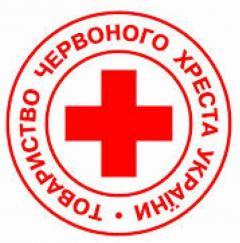 В Україні стартує Всеукраїнський місячник Червоного Хреста