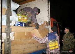 В Северодонецк привезли книги из Ивано-Франковска