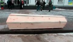 В Северодонецке приготовили гроб для коррупции