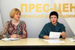 Луганщина готується відзначити 30-ті роковини трагедії на ЧАЕС
