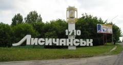 В Лисичанске регистрируют переселенцев из зоны АТО