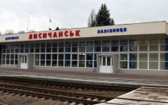 «Укрзалiзниця» внесла изменения в расписание движения поездов от станции «Лисичанск»