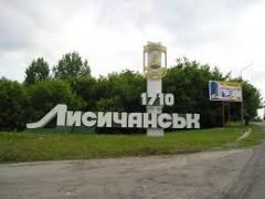 Ряд населенных пунктов Луганской области хотят переподчинить Лисичанску