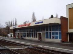 Поезд из Харькова будет ходить до Лисичанска