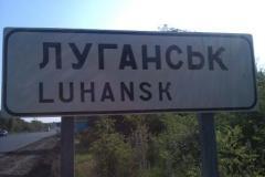 Сообщение Луганска с Северодонецком стало дорогим и опасным